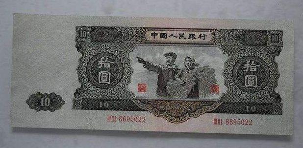 大黑拾十元纸币价格还会上涨吗   大黑拾图片鉴赏及收藏前景分析