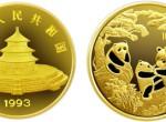 12盎司熊猫1993年版精制金币收藏价值高不高  收藏价值分析