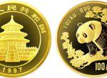 1盎司熊猫金币1997年版收藏价值高不高  收藏价值分析