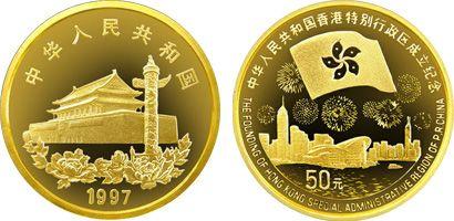 1997年第三组香港回归祖国1/2盎司金币发行有什么意义吗