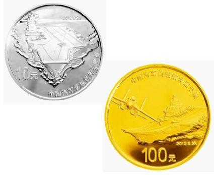 普陀山金银币市场价格稳定, 青铜器二组供不应求
