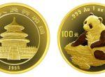 1盎司熊猫金币1998年版怎么收藏才能越来越值钱  收藏价值分析