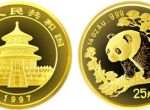 1/4盎司熊猫金币1997年版价格上升空间大不大   收藏价值分析