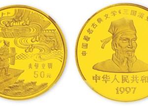 三国演义之2盎司圆形金币—赤壁之战发行信息介绍