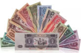 沈阳高价收购旧版纸钞 沈阳长期提供上门收购旧版纸钞服务