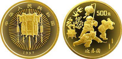 1997年迎春精制5盎司金币怎么收藏才能越来越值钱   收藏价值分析