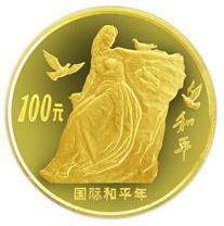 国际和平年金币受到收藏市场追捧,值得收藏