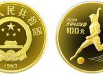 第15届世界杯单人足球赛1/3盎司金币值不值得收藏  收藏价值分析
