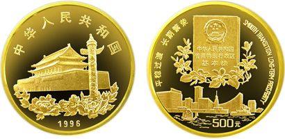 第二组1997年香港回归祖国5盎司金币未来升值趋势好吗