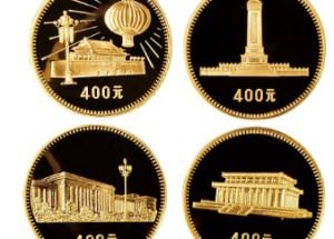 建国30周年金币收藏价值高,在市场有价无市