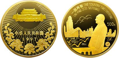 第一组1999年澳门回归祖国5盎司金币有没有收藏价值