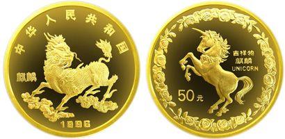 1996版1/2盎司麒麟精制金币值得收藏吗   收藏价值分析
