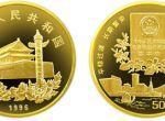 第二组1997年香港回归祖国金币值得收藏吗   收藏价值分析