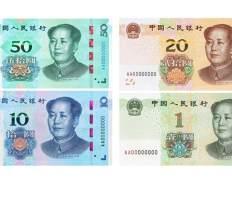 2019年新版人民币全套收藏有价值吗?你要把握的机会是这两个!
