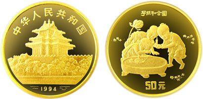 中国古代名画子孙和合图1/2盎司金币值不值得收藏   收藏价值分析