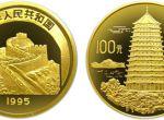 第一组中国传统文化六合塔1盎司金币市场行情怎么样  市场行情分析