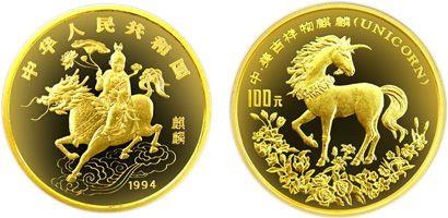 1994年版中美吉祥物麒麟1盎司金币有没有收藏的必要  收藏价值分析