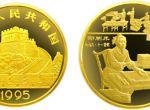 第四组中国古代科技发明印刷术1/2盎司金币收藏价值高不高