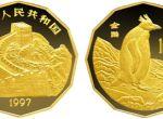 中国近代名画飞禽系列企鹅1/2盎司金币发行有什么特别的意义