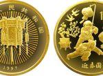 1997年迎春精制1/10盎司金币发行有什么特别的意义吗