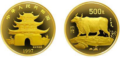 1997年生肖牛年5盎司精制金币收藏价值怎么样  值得收藏吗