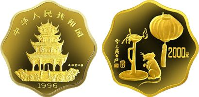 1996年版生肖鼠年梅花形1公斤金币收藏价值高吗   价值高的原因