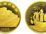 1995年中国古代航海船封舟图1/2盎司金币值得收藏吗