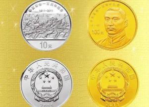辛亥革命100周年金银纪念币发行行情分析