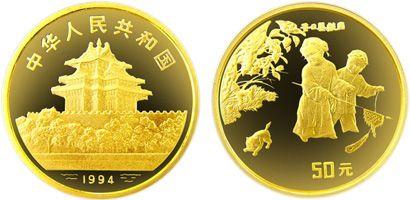 1994年中国古代名画冬日婴戏图1/2盎司金币收藏价值怎么样