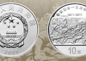 辛亥革命100周年金银纪念币发行图案及规格分析