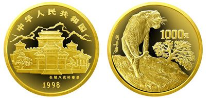 1998年版生肖虎年精制12盎司金币收藏价值高不高  值不值得收藏