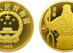 第二组世界文化名人炎帝5盎司金币市场行情怎么样