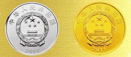 辛亥革命纪念币背后发行的历史故事,你了解吗?