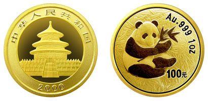 1盎司熊猫金币2000年版收藏价值分析