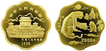 1998年生肖虎年梅花形1公斤金币市场价格值多少钱 市场行情分析