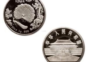 荣获世界大奖的孔雀开屏20盎司纪念银币收藏价值如何?