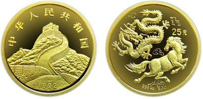1992年龙马精神1/4盎司金币有没有收藏价值   收藏价值分析