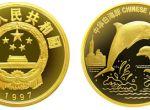1997年第五组珍稀动物中华白海豚1/2盎司金币适合长期投资吗