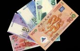 南昌回收纪念钞多少钱一枚?南昌专业上门高价收购纪念钞