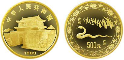 1989年生肖蛇年5盎司金币有收藏价值吗   收藏价值分析