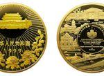 第三组澳门回归祖国5盎司金币收藏价值高不高   收藏价值分析