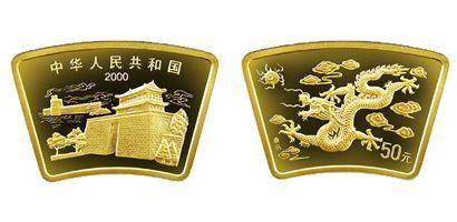 2000年生肖龙年1/2盎司扇形金币值得入手吗