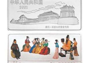 韩熙载夜宴图彩色纪念银币主题好,是中国传统绘画系列纪念币之精品