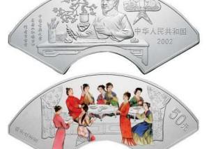 群芳夜宴扇形彩银币鉴赏价值高,是收藏的最好选择之一