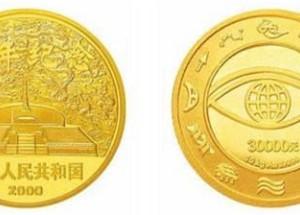 千年纪念金银币蕴含着人类的智慧与辉煌的文明