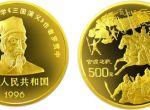 第2组《三国演义》官渡之战5盎司金币适不适合入手   收藏价值分析