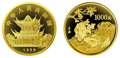 1999年生肖兔年12盎司精制金币未来会升值还是贬值   值得收藏吗