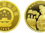 中国杰出历史人物第9组武则天1/3盎司金币收藏价值分析
