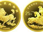 1996年版1/4盎司精制麒麟金币收藏价值分析