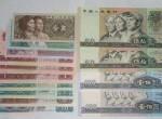 第四套人民币收藏投资建议